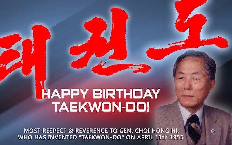 Поздравление тренеру по тхэквондо с днем рождения 89